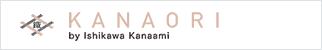 KANAORI by Ishikawa Kanaami