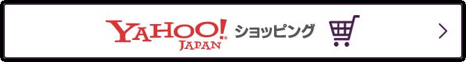 おりあみ Yahoo!ショッピング