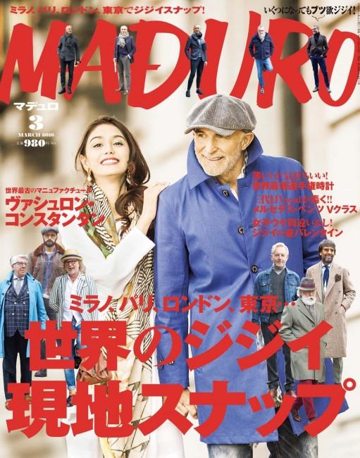 2016.1.30 MUDURO表紙