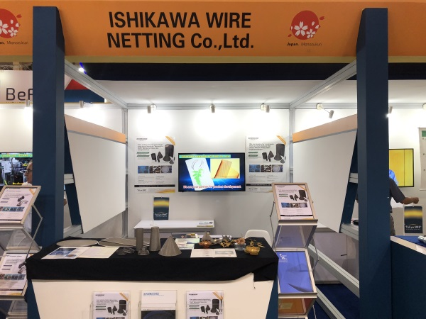 ISHIKAWA WIRE NETTING Co.,Ltd exhibited at