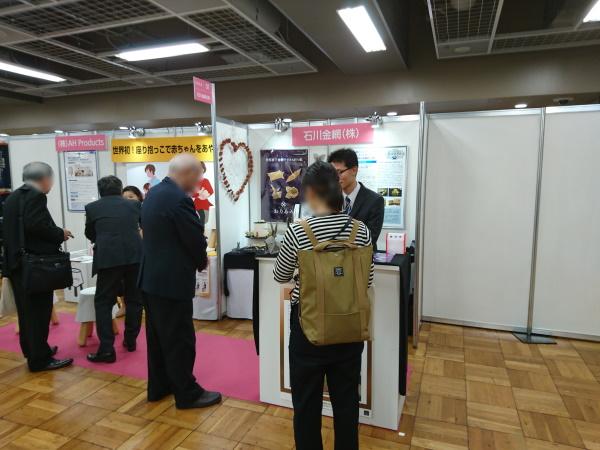 東京くらしのフェスティバル_会場