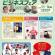 ひがしんビジネスフェア2018