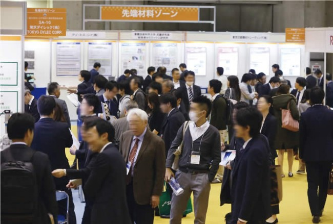 国際粉体工業展東京2020_3