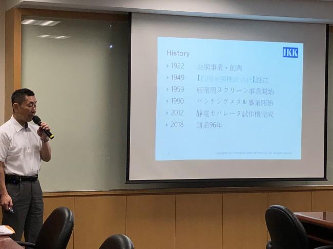 台湾スピーチ