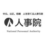 人事院ロゴ