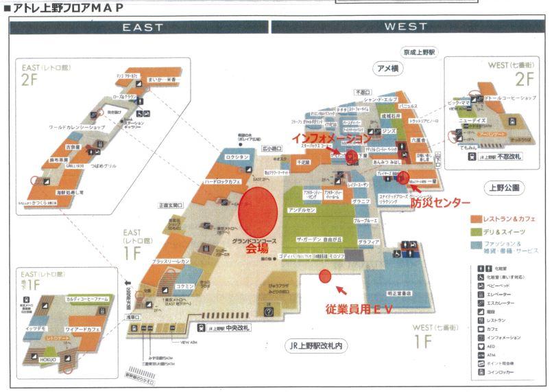 したまちのクリスマスマーケット_地図
