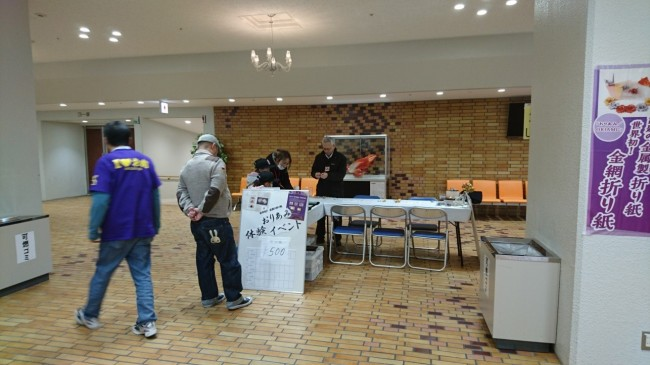 Successful booth ran at the 54th Arakawa Youth Convention.