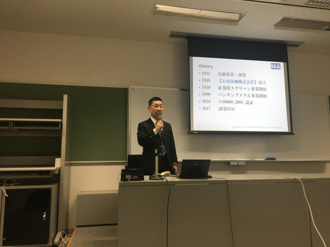 日本工業大学講演_2