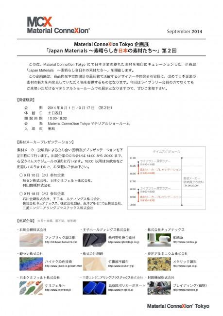 Japan Materials_2