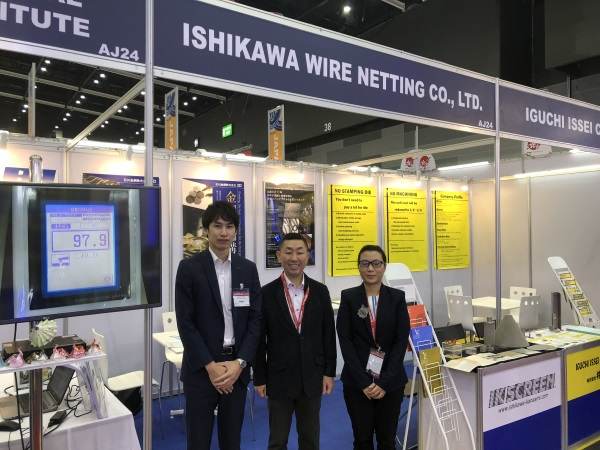 Exhibited at METALEX 2018, a machinery trade exhibition held in Thailand