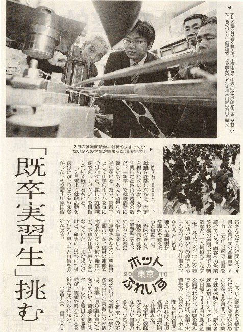 Scan10001
