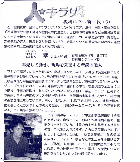 Scan10005