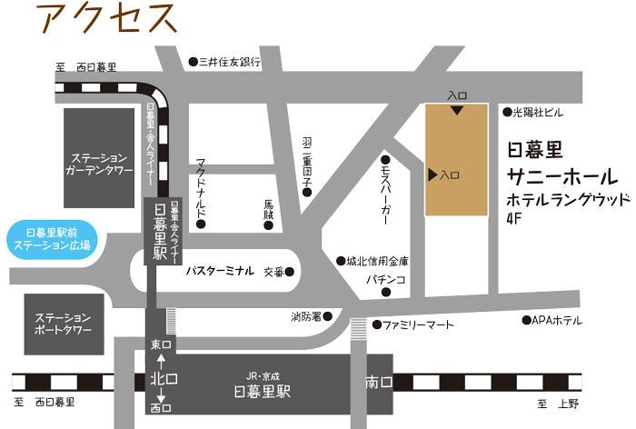 ホテルラングウッド地図