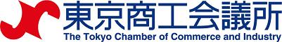 商工会議所WEBバナー