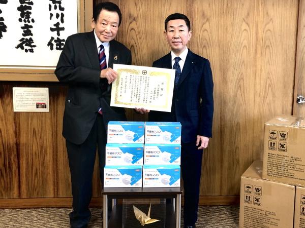 We have donated 6,000 masks to Arakawa Ward.