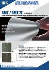 BMT 特殊綾畳織