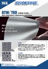 DTW/TRD 綾畳織/逆綾畳