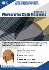 織金網の素材1