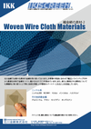 織金網の素材2