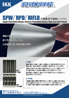 SPW⁄RPD⁄HIFLO 平畳織⁄逆平畳織⁄ハイフロ