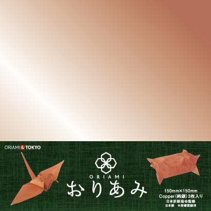 簡単 折り紙 折り紙 11月 : ishikawa-kanaami.com