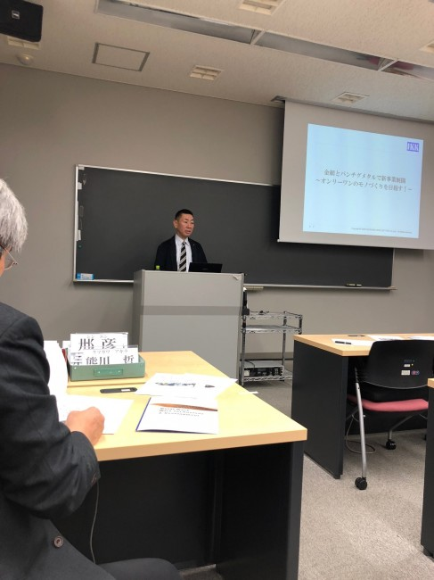Our company president gave a lecture at the Nippon Institute of Technology.