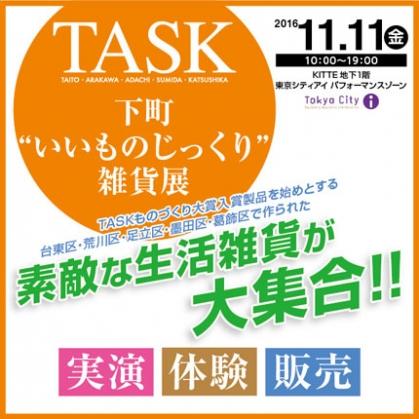 topics_000297_01